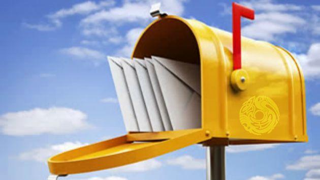 Рассылки и сбор электронных адресов