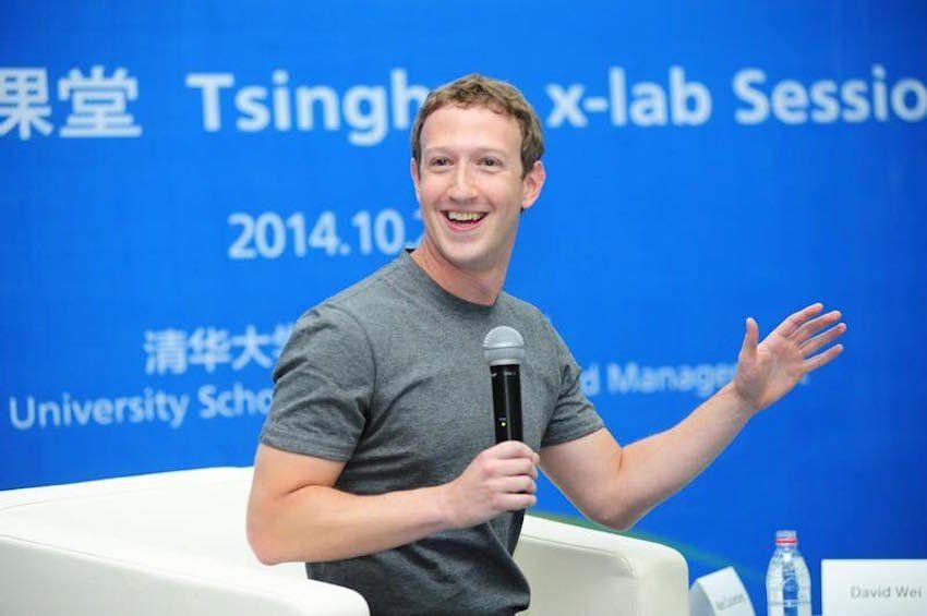 Facebook генеральный директор Марк Цукерберг.
