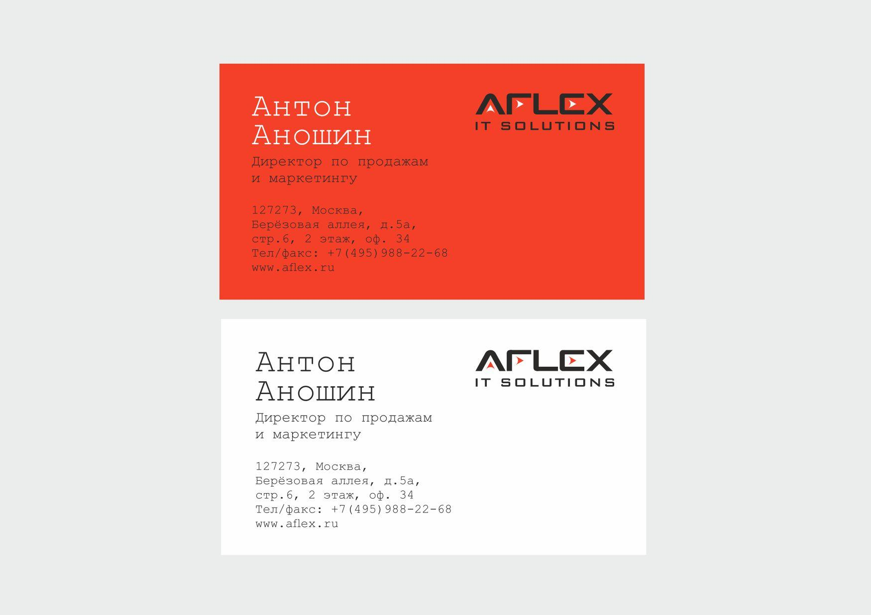AFLEX-5