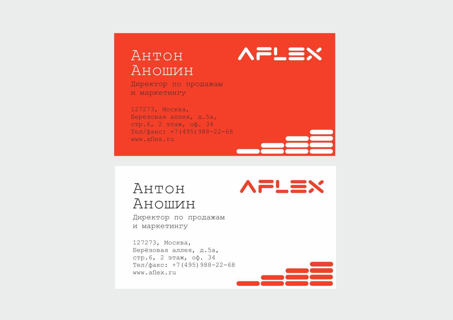 AFLEX-6