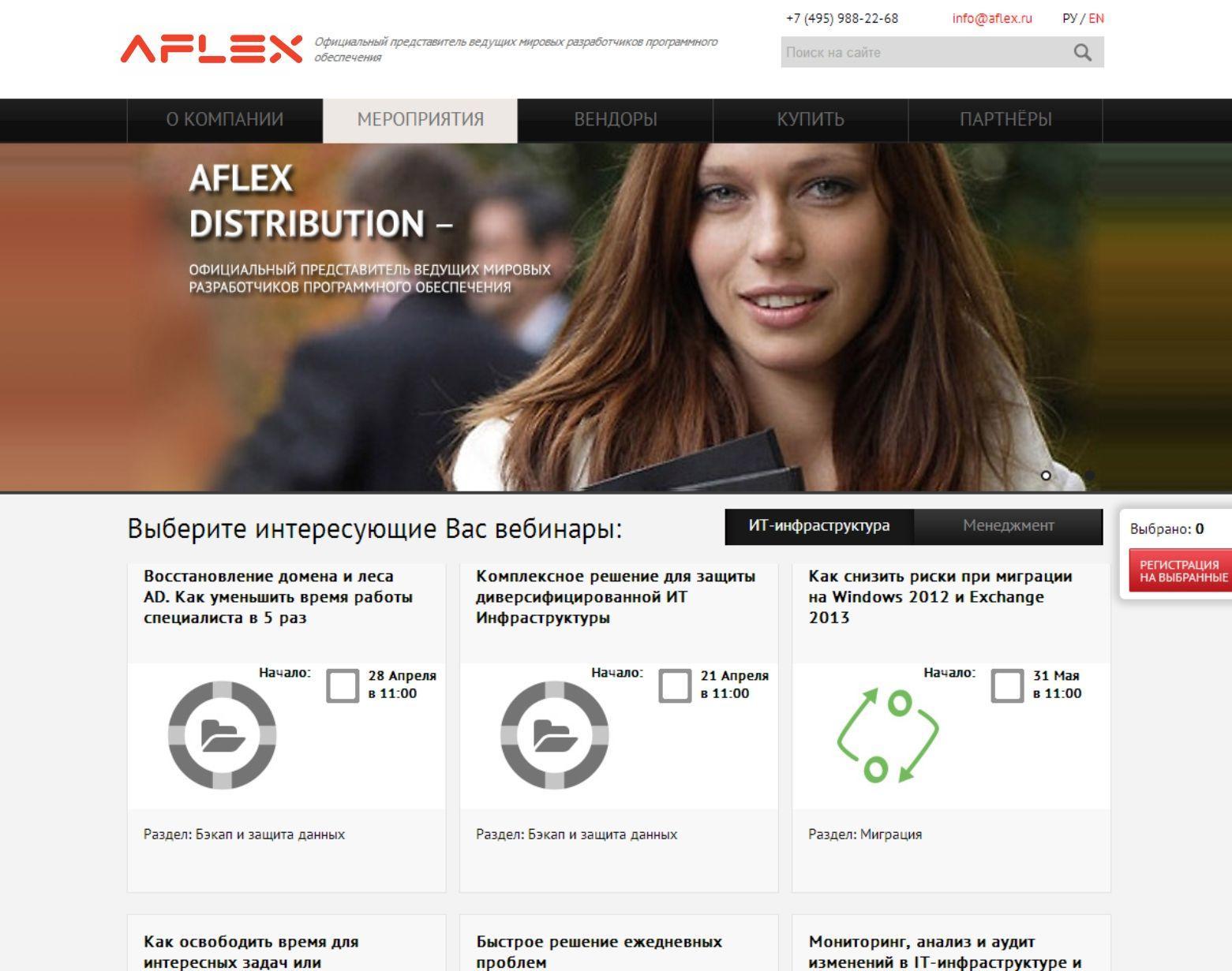 AFLEX-8