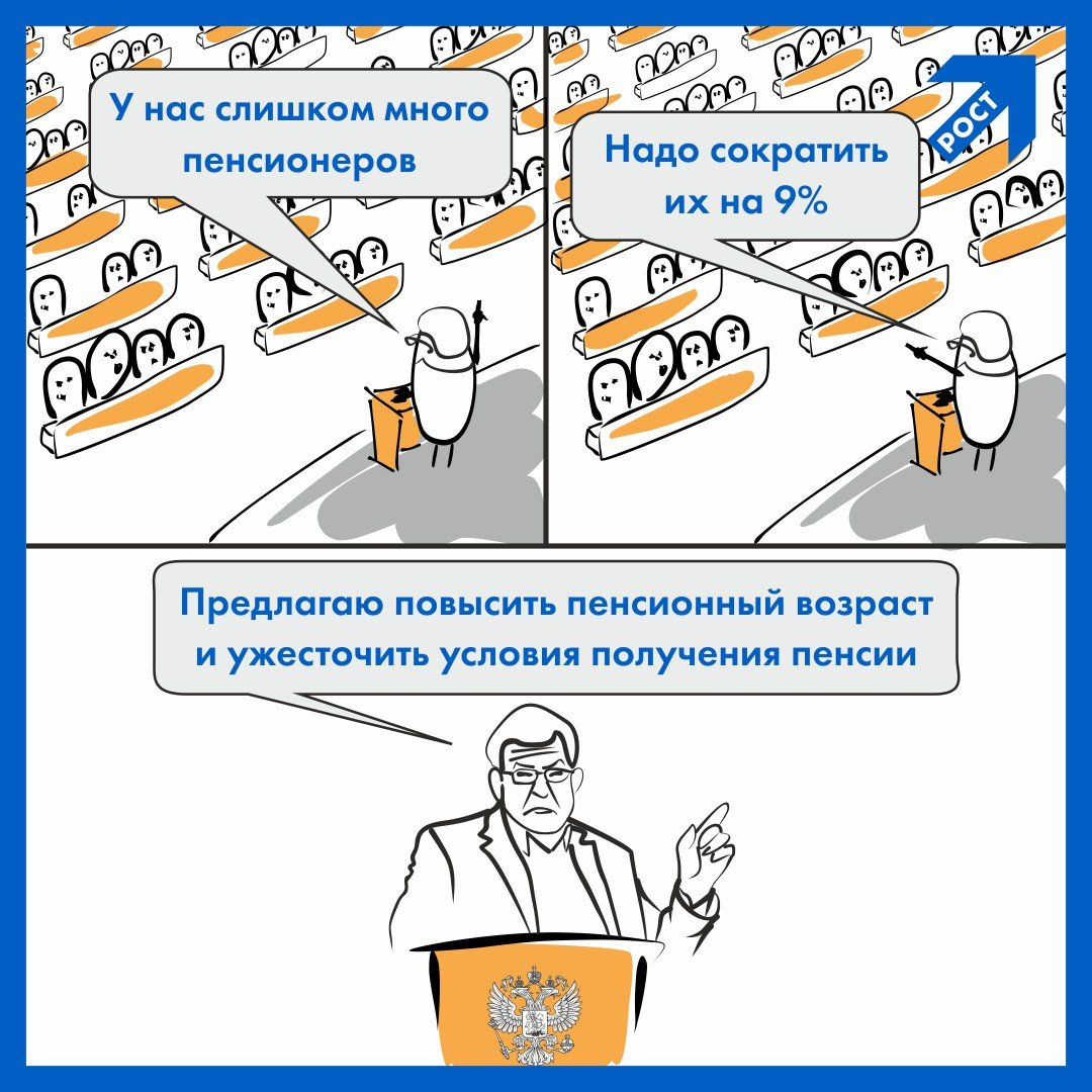 kydrin_pensii