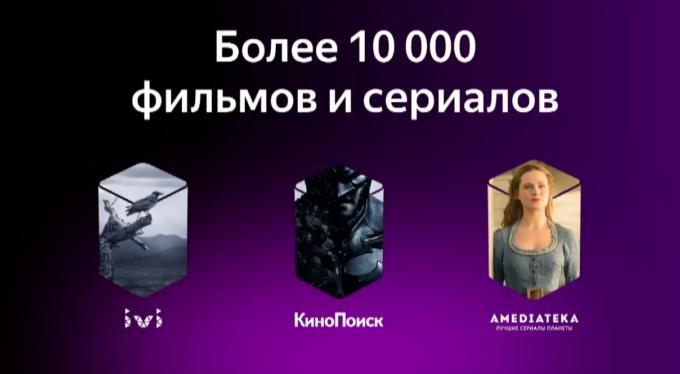 На конференции YaC 2018 «Яндекс» представил колонку «Яндекс.Станция» со встроенным голосовым помощником «Алиса»