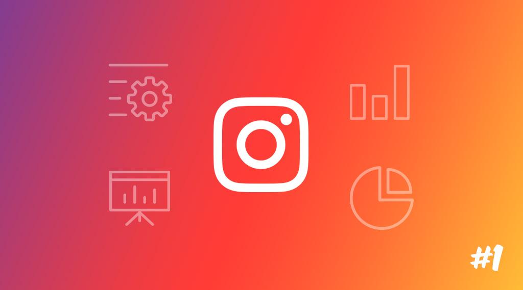 Как работает алгоритм Instagram в 2018 году?